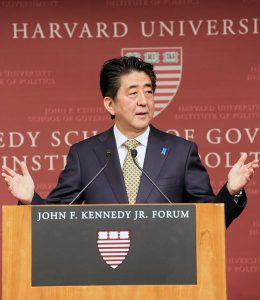 4月27日は何の日【安倍晋三首相】米・ハーバード大で講演