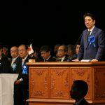 4月26日のできごと【安倍晋三首相】拉致被害者家族会の集会に出席