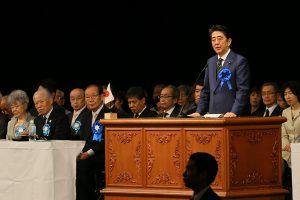 4月26日は何の日【安倍晋三首相】拉致被害者家族会の集会に出席