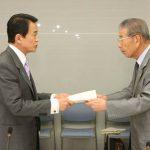 6月15日のできごと(何の日)【麻生太郎首相】安心社会実現会議に出席