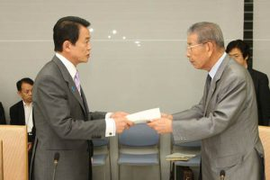 6月15日は何の日【麻生太郎首相】安心社会実現会議に出席