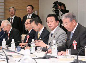 5月15日は何の日【麻生太郎首相】厚労省分割に意欲