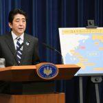 3月15日のできごと(何の日)【安倍晋三首相】TPP交渉参加表明