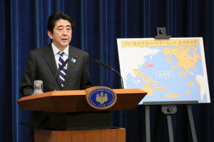 3月15日は何の日【安倍晋三首相】TPP交渉参加表明