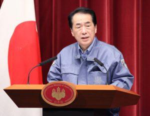 3月15日は何の日【政府】福島原発から30キロ以内の住人に屋内退避を指示