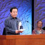 5月15日のできごと【野田佳彦首相】沖縄復帰40周年記念式典に出席