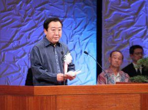 5月15日は何の日【野田佳彦首相】沖縄復帰40周年記念式典に出席