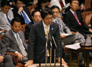 5月15日は何の日【安倍晋三首相】村山談話「全体として継承」