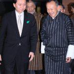 4月16日のできごと【鳩山由紀夫首相】ブータン・ティンレイ首相と会談