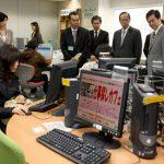 4月16日のできごと【福田康夫首相】「ジョブカフェちば」視察