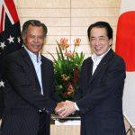 6月16日のできごと(何の日)【菅直人首相】クック諸島首相と会談