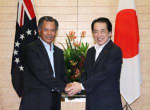 6月16日は何の日【菅直人首相】クック諸島首相と会談