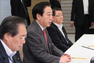 6月16日は何の日【野田佳彦首相】大飯原発再稼働を正式表明