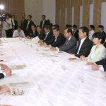 6月16日のできごと(何の日)【福田康夫首相】犯罪対策で新計画策定を指示