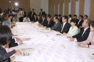 6月16日は何の日【福田康夫首相】犯罪対策で新計画策定を指示