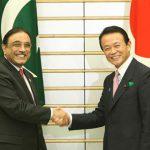 4月16日のできごと【麻生太郎首相】パキスタン大統領と会談