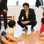 5月16日のできごと【安倍晋三首相】事業所内保育施設を視察