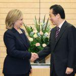 4月17日のできごと(何の日)【菅直人首相】米・クリントン国務長官と会談