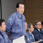 3月17日のできごと(何の日)【菅直人首相】震災対応を強化