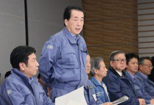 3月17日は何の日【菅直人首相】震災対応を強化