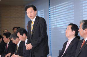 5月17日は何の日【鳩山由紀夫首相】口蹄疫「危機管理上、大変重大な課題だ」