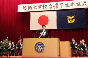 3月17日は何の日【安倍晋三首相】防衛大卒業式で訓示
