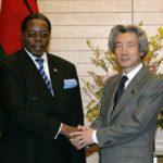3月17日のできごと(何の日)【小泉純一郎首相】マラウイ共和国大統領と会談
