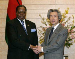 3月17日は何の日【小泉純一郎首相】マラウイ共和国大統領と会談