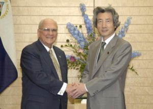 6月17日は何の日【小泉純一郎首相】ニカラグア共和国大統領と会談