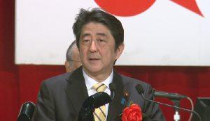 3月17日は何の日【安倍晋三首相】日商会合で「思わせぶり」な発言