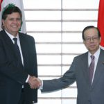 3月17日のできごと(何の日)【福田康夫首相】ペルー共和国大統領と会談