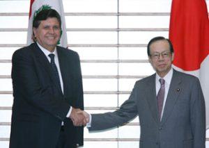3月17日は何の日【福田康夫首相】ペルー共和国大統領と会談
