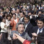 4月17日のできごと(何の日)【小泉純一郎首相】「桜を見る会」開催