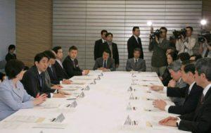 5月17日は何の日【安倍晋三首相】障害者施策推進本部会合に出席