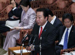 5月17日は何の日【野田佳彦首相】軽減税率導入も検討