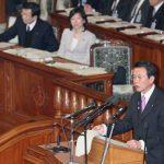 3月17日のできごと(何の日)【麻生太郎首相】消費者庁の必要性を強調