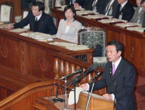 3月17日は何の日【麻生太郎首相】消費者庁の必要性を強調