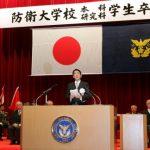 3月18日のできごと(何の日)【安倍晋三首相】日米同盟を一層強化