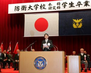 3月18日は何の日【安倍晋三首相】日米同盟を一層強化