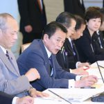 5月18日のできごと【麻生太郎首相】新型インフルエンザ対策本部会合に出席