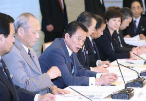 5月18日は何の日【麻生太郎首相】新型インフルエンザ対策本部会合に出席