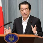 5月18日のできごと【菅直人首相】避難住民の帰宅時期「来年1月に明示」