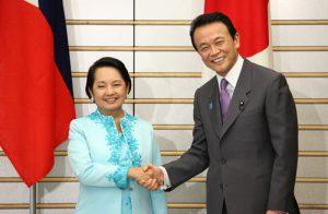 6月18日は何の日【麻生太郎首相】フィリピン・アロヨ大統領と会談