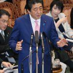 3月18日のできごと(何の日)【安倍晋三首相】「日本全体を共生社会に」