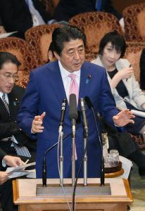 3月18日は何の日【安倍晋三首相】「日本全体を共生社会に」
