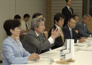 5月18日は何の日【小泉純一郎首相】地球環境保全に関する関係閣僚会議に出席