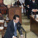 4月18日のできごと【菅直人首相】避難住民帰宅「6〜9ヶ月後目指す」