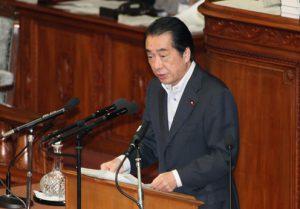 5月19日は何の日【菅直人首相】退陣を否定