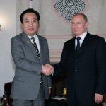 6月18日のできごと(何の日)【野田佳彦首相】ロシア・プーチン大統領と会談