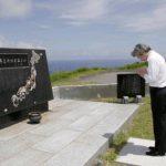 6月19日のできごと(何の日)【小泉純一郎首相】硫黄島を訪問